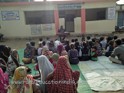 Rural Education India   PTA