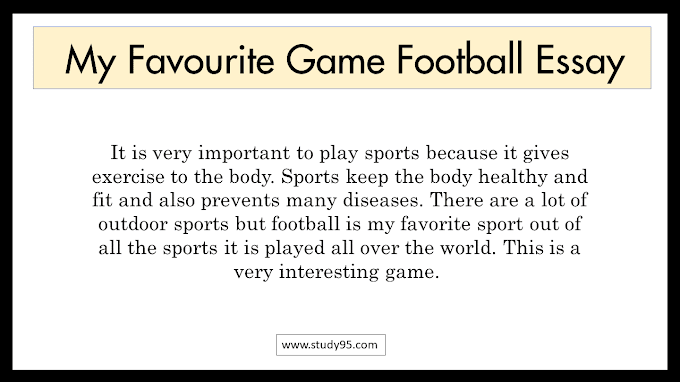 My Favourite Game Football Essay - Study95