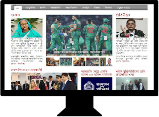 SH PHP Newspaper Script & News Magazine WordPress Theme with demo