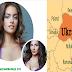 UKRAINE's Reps for Miss World, Miss Earth, Miss International named!