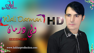WALI DARMAN PASHTO MP3 SONG 26/6/2020