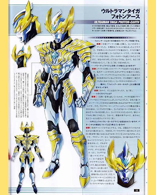 Ultraman Taiga Photon Earth & Tri-Strium Concept Arts