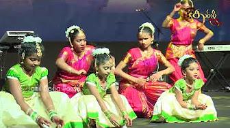 Kaarthigai vanthathum Kaanthal poothathum