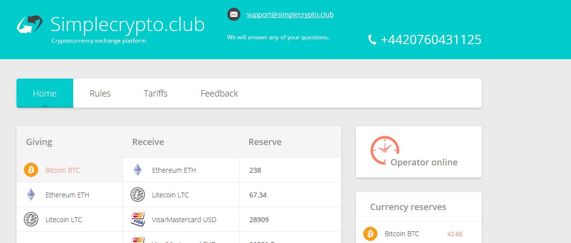 [Лохотрон] simplecrypto.club – Отзывы? Очередная фальшивая система обмена денег