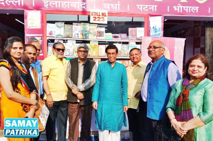 'हिंदी साहित्य ज्ञानकोश'