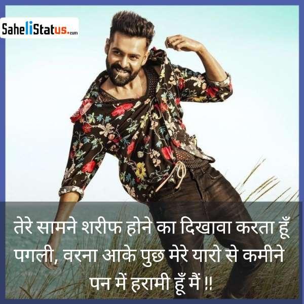 Dabang Attitude Status in Hindi