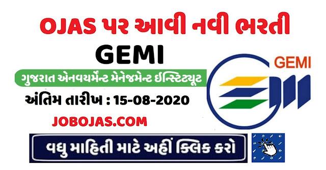 GEMI Recruitment 2020 for Clerk cum Typist, Assistant Environmental Engineer & Other Posts (OJAS)