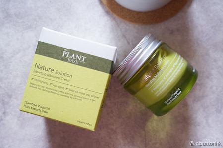 綠色護膚力量 |The-Plant Base天然翠竹混合滋潤面霜
