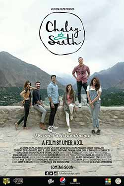 Chalay Thay Sath 2017 Urdu Pakistani Movie HDRip 720p