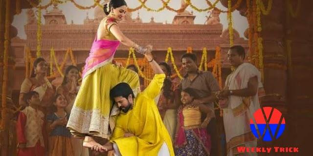 Vinaya Vidheya Rama Hindi Dubbed Full Movie 720p Leaked By Tamilrockers