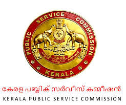 Kerala Public Service Commission - KPSC