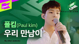 Lyrics  Paul Kim (폴킴) – But I'll Miss You (우리 만남이)