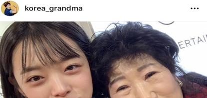 박막례 할머니 인스타 (설리)