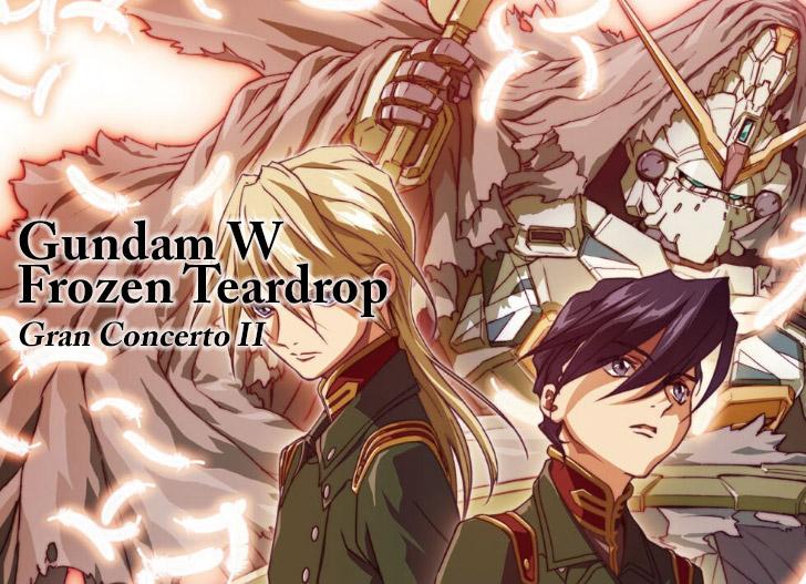 [DIGEST] Gundam W Frozen Teardrop ⑪ Gran Concerto II