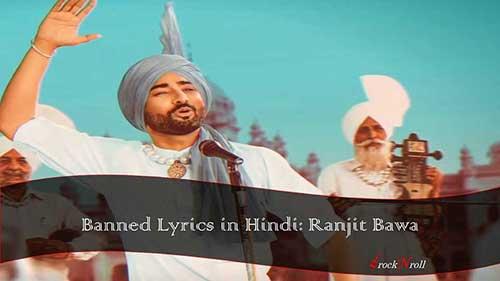 Banned-Lyrics-in-Hindi-Ranjit-Bawa