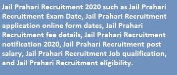 MP Jail Prahari Recruitment 2020 Apply 282 Posts