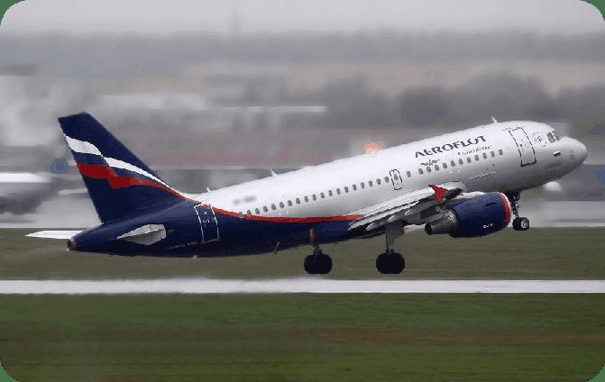 Авиабилеты в калининград купить аэрофлот москва мурманск расписание самолетов цена билета