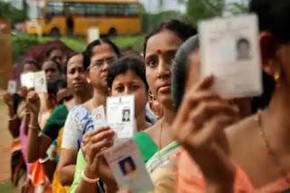 Vidhan Sabha Chunav Date 2021: