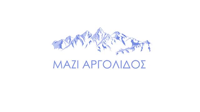 Παραδοσιακό γλέντι στο Μάζι Αργολίδας στη πηγή του χωριού