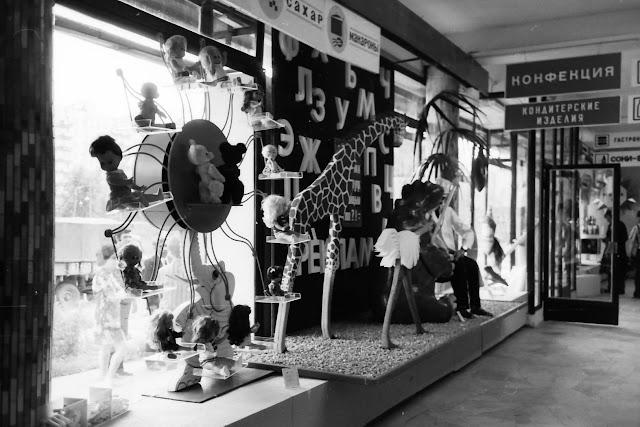 """1965 год. Рига. Витрина универсального магазина """"Детский мир"""" изнутри. Две из работ художника-конструктора Адриана Пабианса """"Доктор Айболит""""/""""Doktors Ai-kā-sāp"""" и """"Слон"""""""