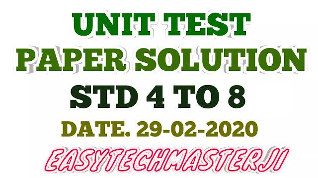 Unit Test Paper Solution 29-02-2020,unit test,unit testing,unit test,unit testing tutorial,c# unit test example,.net unit testing,unit tests,what is unit testing,create a unit test c#,unit testing c#,c# unit testing,java unit testing,how to write unit tests in c#,test,unit test c# mstest,unity test,unit testing tools,unit,unit testing in java,js unit tests,python unit test,writing unit test,unit test example,unit testing framework