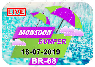 "Welcome to:: www.keralalotteryresult.net Kerala Next Bumper; ""Monsoon bumper - 2019 Results"" Prize Structure ""BR-68"", monsoon bumper 2019 price structure, monsoon bumper 2019 prize, monsoon bumper 2019 prize structure, monsoon bumper 2019 result date, monsoon bumper 2019 today result, monsoon bumper 2019 winner, monsoon bumper br68, monsoon bumper draw date 18-07-2019, Kerala Bumper; ""MONSOON BUMPER - 2019 Results"" Prize Structure BR-68 Kerala Lottery Results, Monsoon Bumper 2019 lottery result on 18-07-2019, keralalottery.info, kerala lottery result, Official monsoon bumper result live from 2 PM keralalottery results, newly added numbers, 23 May 2019 monsoon Bumper Result, keralalotteryresult, kerala lottery result live, kerala lottery today, kerala lottery result today, kerala lottery results today, today kerala lottery result, lottery result on 18-07-2019, keralalotteries.info, kerala lottery result 18.07.2019 monsoon bumper 2019 lottery sale, online sale, monsoon lottery, live keralalottery results, Monsoon lottery 2019 online sale"