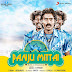 PanjuMittai (2017) Original MP3 Songs 320Kbps CBR