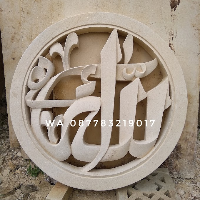 Roster kaligrafi lafadz Allah