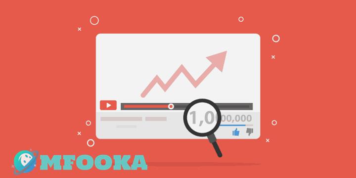 برنامج زيادة مشاهدات اليوتيوب للكمبيوتر 2021 | mfooka