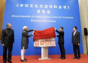 Vice President - Shri Hamid Ansari and Hon'Liu Yuanchao launches the Encyclopedia of India-China Cultural Contacts in Beijing (June 30, 2014)
