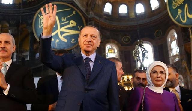 Bild: Ο Ερντογάν θέλει να κάνει κήρυγμα στην Αγία Σοφιά