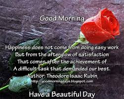 Good Morning Quotes For Best Friend:happiness not come from doing easy word but from the afterglow of satisfaction.
