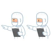 指差し確認のイラスト(クリーンウェア)