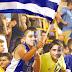 Ευχαριστήριο της ΕΚΑΣΚ. Μέχρι την Πέμπτη (22/02), οι λιστες αθλητών.
