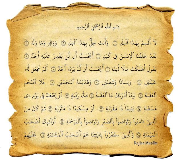 Bacaan Surat Al-Balad