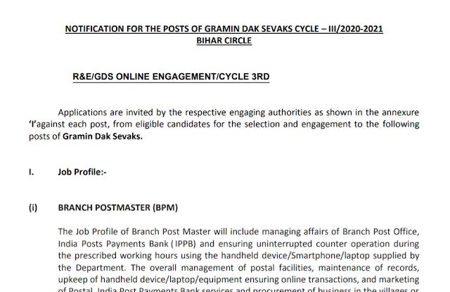 Bihar Post GDS Recruitment 2021 Apply Online