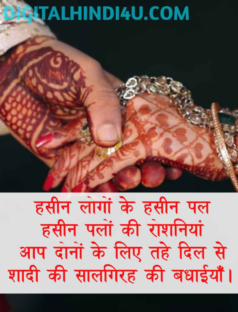 Marriage-Anniversary-Wishes-image-download