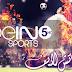 مشاهدة قناة بين سبورت 5 العربية بث مباشر بدون تقطيع 24 ساعة