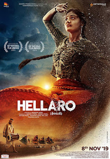 Hellaro (2019) Full Movie Download 480p 300mb PreDVDRip