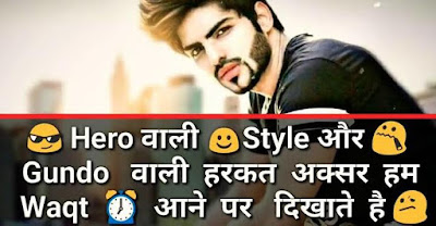 Royal Nawabi Attitude Status Shayari In Hindi | Royal Status For Whatsapp