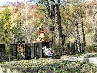 Вигода. Івано-Франківська обл. Військовий меморіал