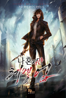 Download Novel Solo Leveling