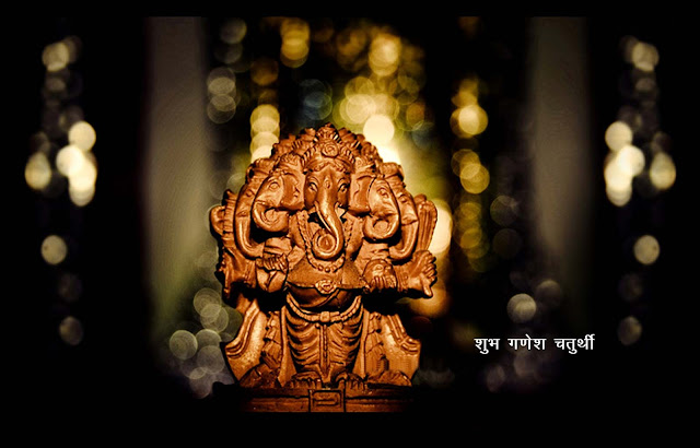 Ganesh Ji Wallpaper