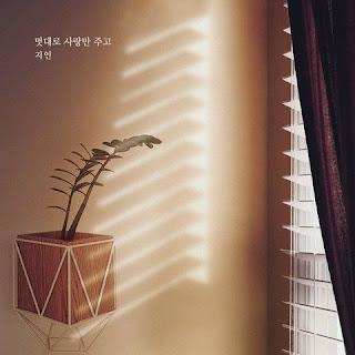 [Single] Jiin - A Place in the Sun OST Part 4 full album zip rar 320kbps