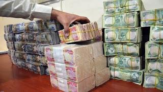 بانکی رەشید: هاوڵاتیان دەتوانن بڕی 40 ملیۆن دینار قەرز وەربگرن