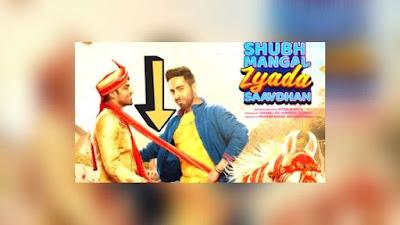 Shubh Mangal Zyada Saavdhan Full Movie Download Leaked By Tamilrockers Review