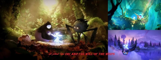 تنزيل Ori and the Will of the Wisps للكمبيوتر