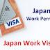 Japan Work Visa | Japan Work Permit | Government of Pakistan | Overseas Employment Corporation