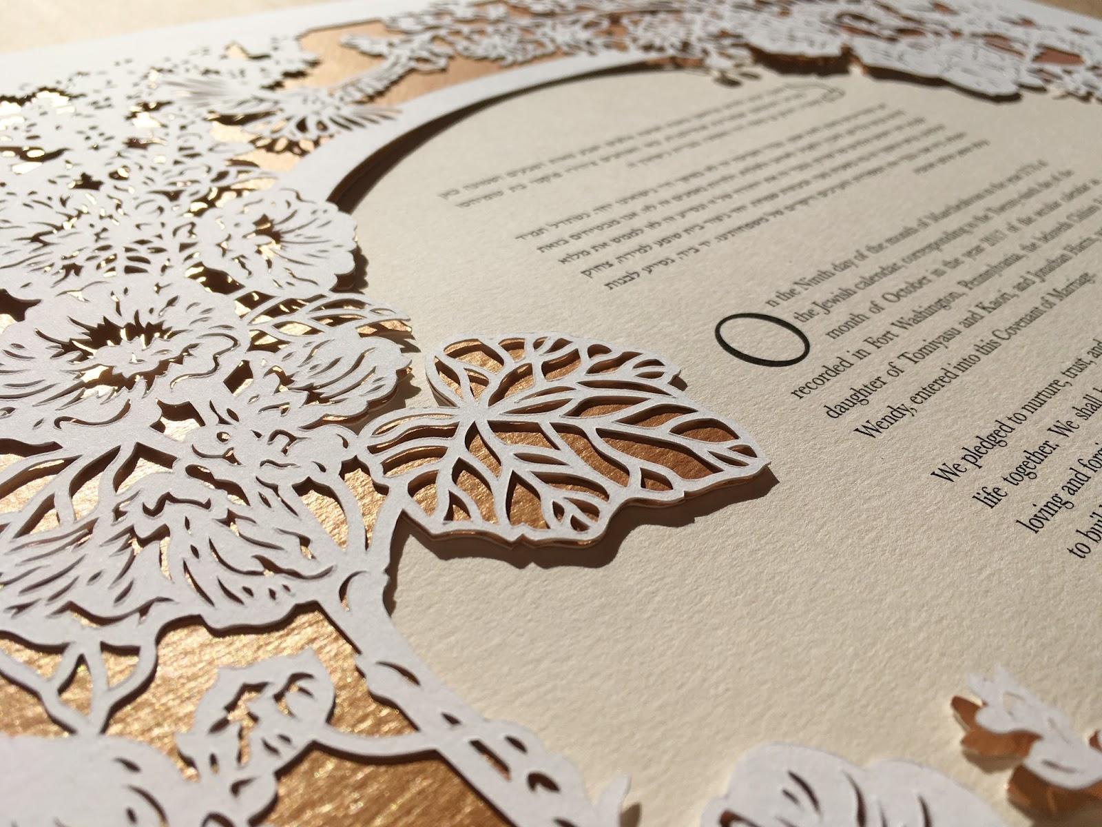 custom designed and cut by artist Naomi Shiek