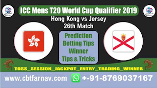 WC T20 Qualifier JER vs HK 26th Today Match Prediction T20 World Cup Qualifier